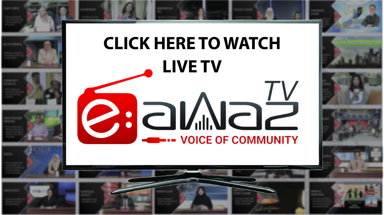 Watch eAwaz TV Live