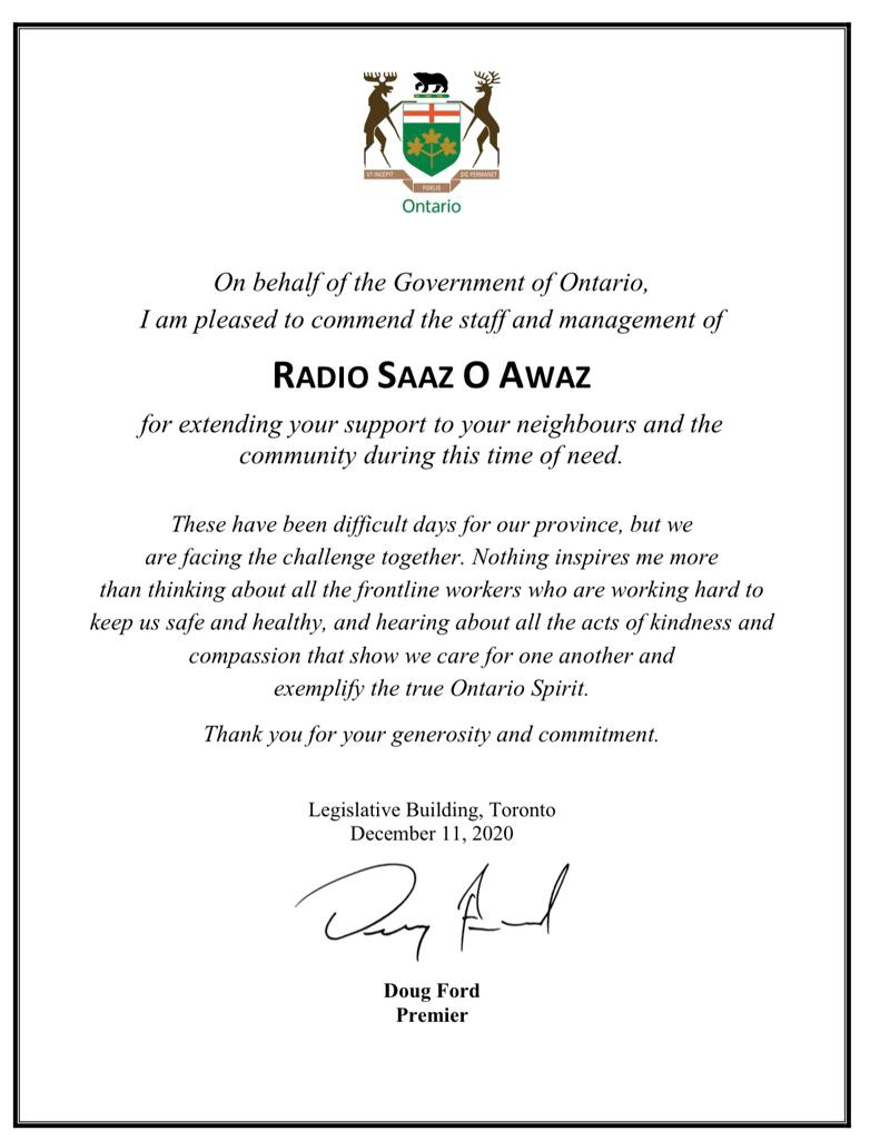 Government of Ontario Certificate
