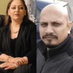 Saaz O Awaz ( Shazia Malik & Amir Ahmed)